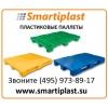 Пластиковые паллеты пластиковый паллет купить в Москве