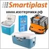 Пластиковые термоящики термосумки автохолодильники оптом