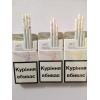 Cигареты LD super slims продам оптом -  (350$)