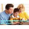Предлагается работа на дому в интернете