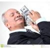 Предложение кредита по низкой процентной ставке