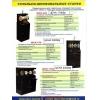 Производим и продаем оборудование для пошива и ремонта обуви