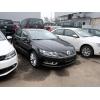 Продается Volkswagen Passat CC