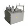 Пункт коммерческого учета электроэнергии 6 (10)  кВ