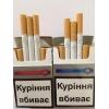 Сигареты Прима срібна (Синяя,  красная)  280. 00$ оптом