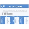 Размещение Вашего объявления на досках Рунета