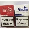 Сигареты Winston (Blue,  Red)  360. 00$ оптом