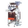 РТ - УМ – 21 (б/у)  Фасовочно-упаковочный автомат