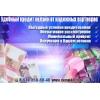 Экспресс кредит онлайн в Самаре