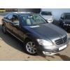 S 320 серый металлик 44000 euro