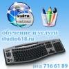 Фотография,  видеосъемка,  видеомонтаж,  звукорежиссура,  DVD,  сайт