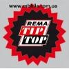 Шиноремонтные материалы  REMA TIP-TOP (Германия) .