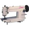 Швейная промышленная машина Aurora A 662