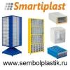 Системы хранения Sembol Plastik 4-х сторонние стойки с выдвижными ящик