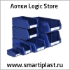 Складские лотки Logic Store на склад для склада