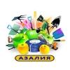 Приобрести в магазине Азалия в Сочи можно всё.