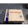 Софосбувир + Даклатасвир.   Вирусный гепатит,   лечение.