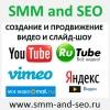 Создание и продвижение видео слайд-шоу