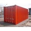 Продаем контейнера рефрижераторы