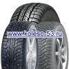 Зимние шины со склада в Великом Новгороде