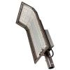Прожектор  светодиодный  энергосберегающий  Оптолюкс - Ригель
