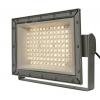 Светильник  промышленный  светодиодный Оптолюкс - Холл-100М