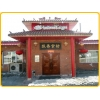 Китайский ресторан «Чайна Таун»