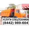 Самосвалы г/п 20 до 35т.  на выгодных условиях г. Волгоград