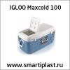 Ящик изотермический Igloo Maxcold 100