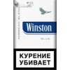 "Продам оптом сигареты ""Winston"""