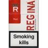 Продам оптом сигареты Объединённые Арабские Эмираты с акцизом (Duty-Fr
