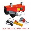 Продам Тельфер (лебедка,  таль)  Forte FPA-800